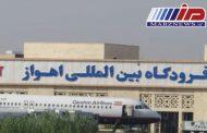لغو پرواز اهواز - كرج به دلیل بدی هوای شهرستان اهواز
