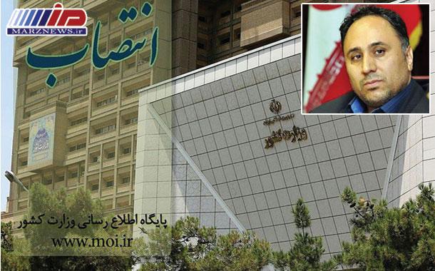 محمدتقی ایرانی به عنوان معاون سیاسی، امنیتی و اجتماعی استانداری بوشهر منصوب شد