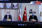 مرز ایران و ترکیه، مرز صلح و دوستی است