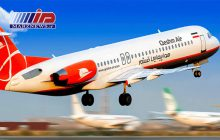 شرایط جدید ورود مسافرین به کشور عمان