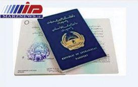 روادید و گذرنامههای خانواری اتباع افغانستانی تمدید خواهند شد