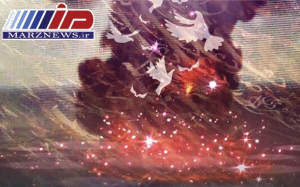 پیام تسلیت سازمان بنادر و دریانوردی به مناسبت سومین سالگرد سانحه سانچی