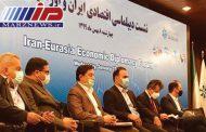 پیام فوروادر هوایی ایران و اوراسیا شود