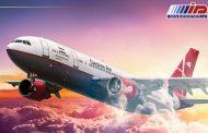 آشنایی بیشتر با شرکت هواپیمایی قشم