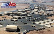 حمله راکتی به پایگاه هوایی «بلد» عراق