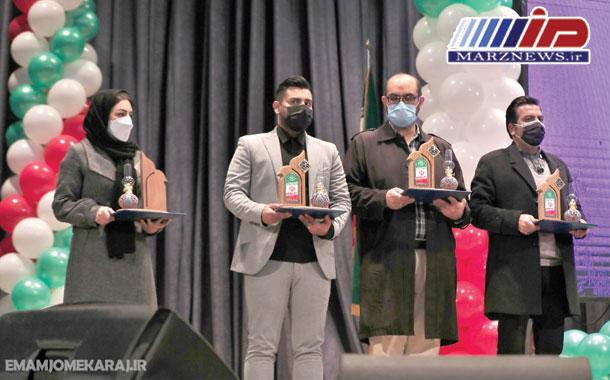 دومین جشنواره «جوان موفق» به کار خود پایان داد