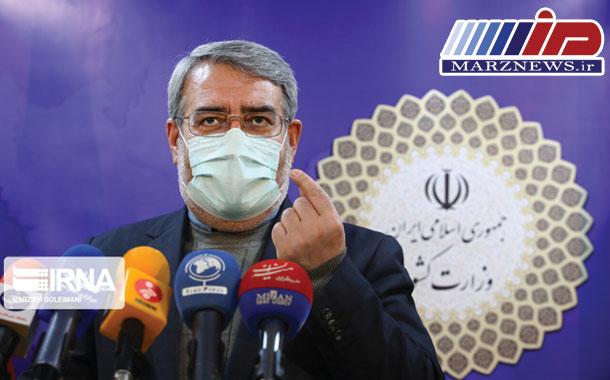 وزیرکشور: مرزهای ایران با عراق بسته میشود