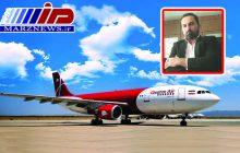 برقراری پرواز در مسیر تهران- تفلیس- تهران و بالعکس