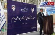 ایجاد راه دسترسی از فرودگاه پیام به آزادراه غدیر از سوی استاندار البرز درخواست شد