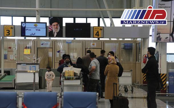 پرواز كيش در فرودگاه بين المللی پيام به زمين نشست