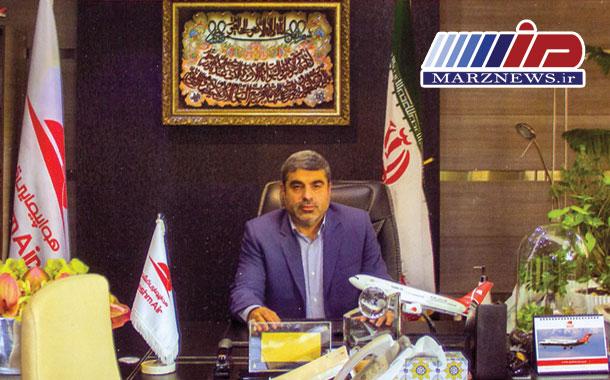پیام نوروزی رئیس هیات مدیره و مدیرعامل شرکت هواپیمایی قشم