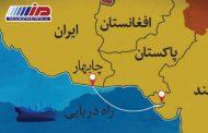 تردد دریایی ایران و هند؛ صرفاً تجاری است