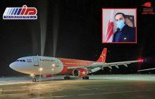 جابجایی در پرواز استانبول- تهران