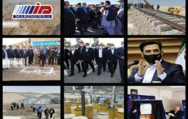 سیستان و بلوچستان در سالی که گذشت
