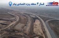 آغاز عملیات گازرسانی به بزرگ ترین فاز منطقه ویژه اقتصادی پیام