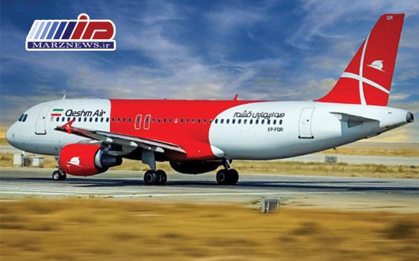 برقراری نخستین پرواز مسیر تهران- دبی