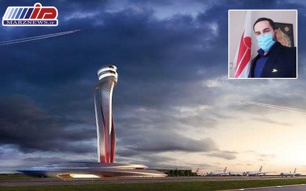 استانبول بزرگ ترین شهر کشور ترکیه، یکی از مقاصد پروازی قشم ایر