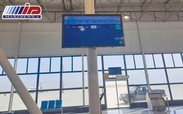 افزایش رضایتمندی مسافران فرودگاه بین المللی پیام