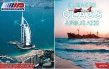 برقراری پرواز کیش به دبی؛ به زودی