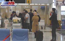 خبر خوش برقراری مسیر پروازی کرج- مشهد - کرج از فرودگاه بین المللی پیام