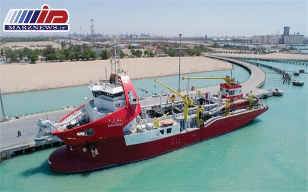 كشتی لایروب مکران ٢ به ناوگان تجهیزات دریایی بندر امام (ره) پیوست