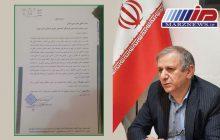 نام گذاری تعدادی از خیابان های تهران به نام شهرستان ها و مفاخر استان اردبیل