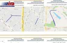 پاسخ مثبت شورای اسلامی شهر تهران به درخواست خانه استان اردبیل