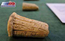 آمریکا بزرگترین سارق آثار تاریخی عراق