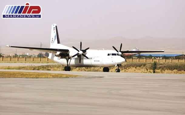 دلیل فرود یک هواپیمای افغانستانی در فرودگاه ارومیه