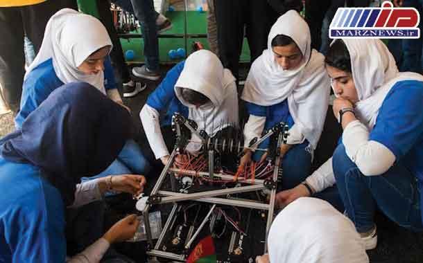 نجات۱۰ عضو تیم رباتیک دختران از دست طالبان