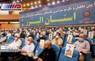 الگوی دفاع و مقاومت در ایران فراملی شد