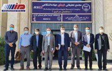 آمادگی پارک علم و فناوری البرز جهت راه اندازی کارخانه نوآوری مدیریت پسماند کشور