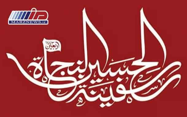 اعلام موافقت دولت عراق با حضور تعداد ۳۰ هزار نفر از زائرین ایرانی