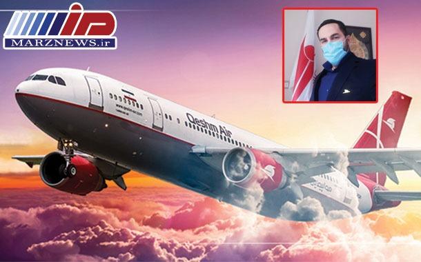 صدور بخشنامه الزامات مسافرین در سفر هوایی به کشور عراق
