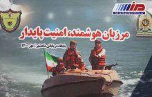 آغاز رزمایش اقتدار ۴ در آبهای شمال خلیج فارس