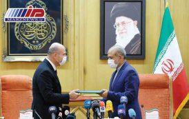 امضای یادداشت تفاهم همکاری های امنیتی انتظامی وزارت کشور ایران و ترکیه