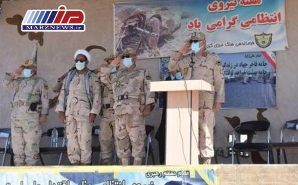 امنیت کامل در مرزهای خراسان جنوبی برقرار است