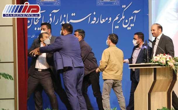 حاشیههای مراسم معارفه استاندار آذربایجان شرقی/ استاندار جدید سیلی خورد