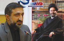پیام مشترک نماینده ولی فقیه در استان و استاندار اردبیل به مناسبت آغاز هفته وحدت